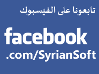Visit SyrianSoft @ facebook